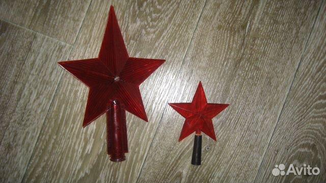 елочные игрушки времен СССР  89806925355 купить 1