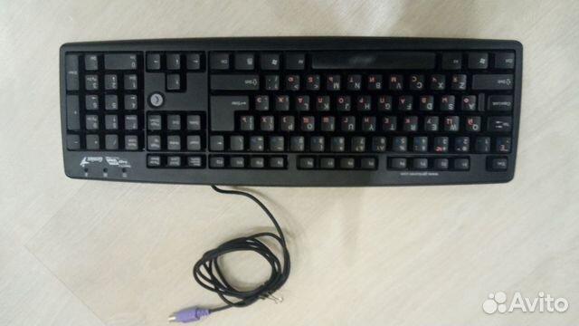 Клавиатура 89236914777 купить 2