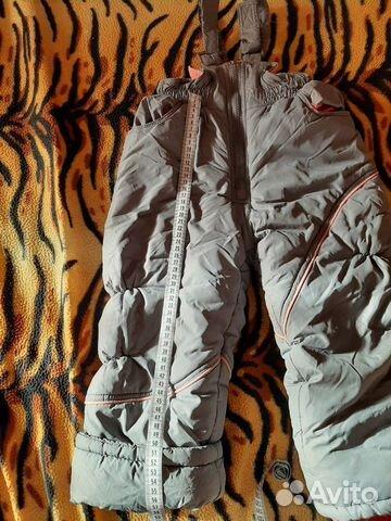 Зимний костюм на рост 98+шапка в подарок 89242744104 купить 5