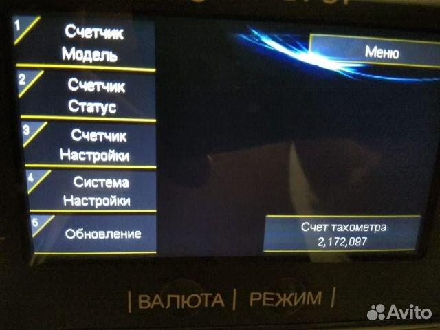 Magner 175 FF магнер 175 фф 2 сканера купить 6