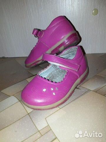 Туфли 89612493045 купить 2