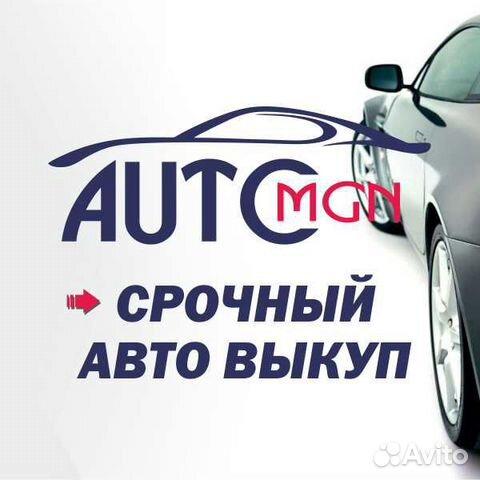Автоломбард челябинск выкуп авто аренда авто в хабаровске без залога от частных