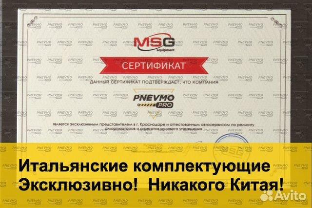 Компрессор Мерседес W164 мл 500 5.0 V8 89286522122 купить 5