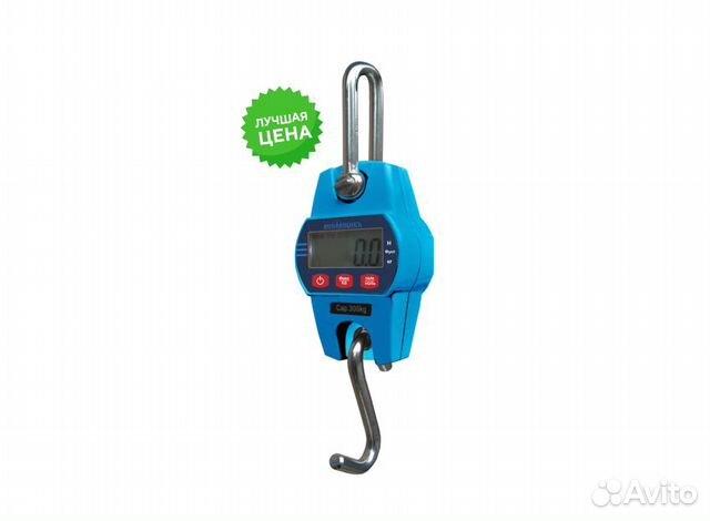 IHC crane scale manufacturer 84722205886 buy 9