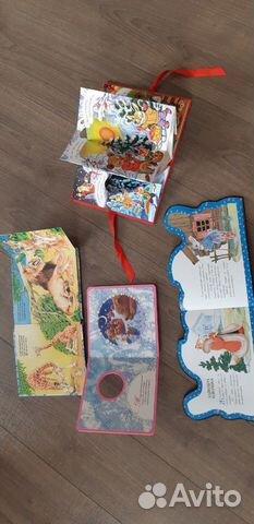 Детские книги 89182138692 купить 2