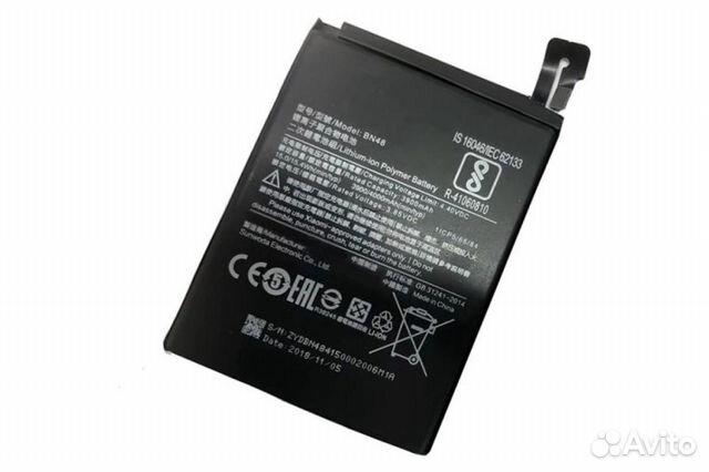 Акб Xiaomi BN48 (Redmi Note 6 Pro)