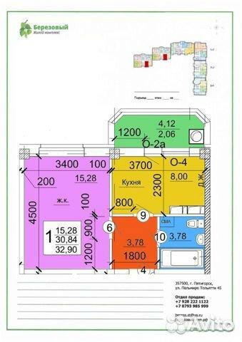 1-к квартира, 32.9 м², 2/9 эт.
