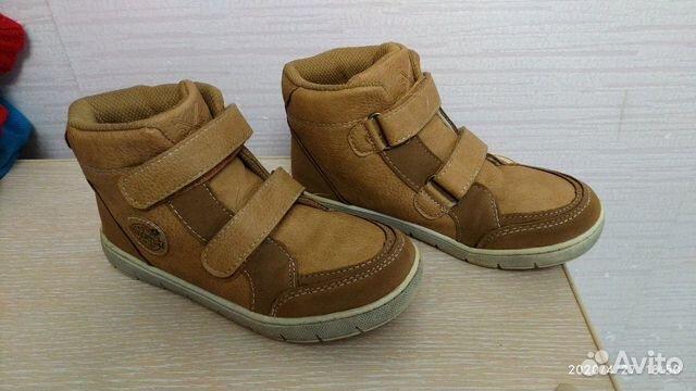 Демисезонные ботинки Lupilu 30 размер 89622009015 купить 1