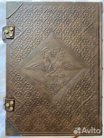 Книга «История государства российского» Карамзина 89224605689 купить 8