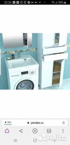 Умывальник на стиральную машину 89993799756 купить 1