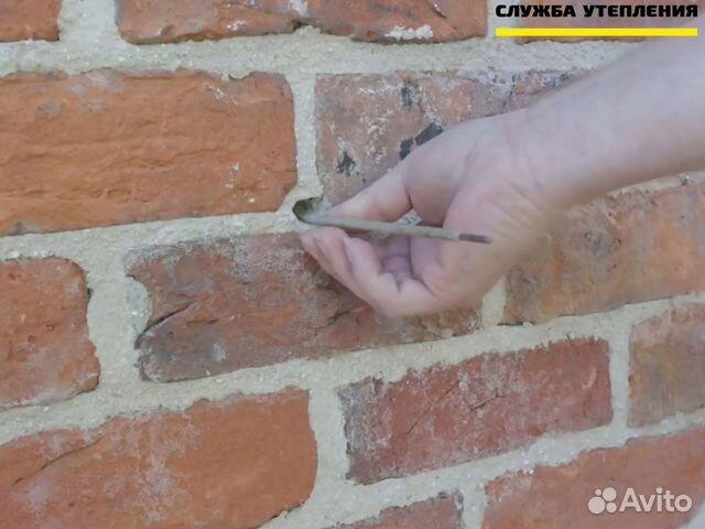 Полиуретановый утеплитель для стен (ппу)  89275462220 купить 5