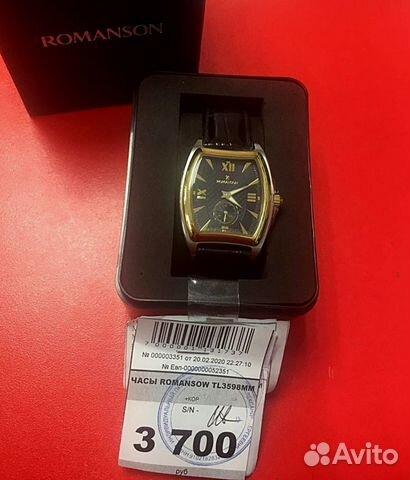 Часы romanson скупка часы продам кировские золотые