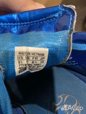 Adidas футзалки