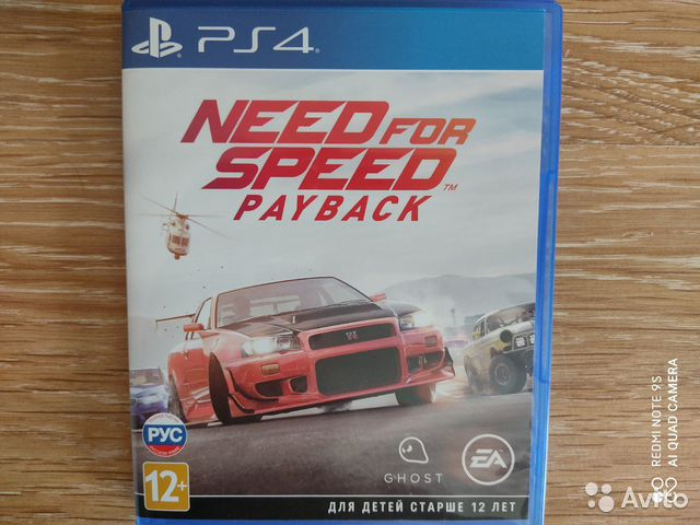 NFS Need For Speer Payback ps4  купить 1