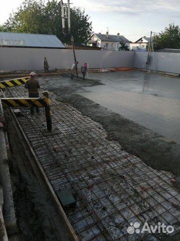 Авито краснодар бетон керамзитобетон или каркасник