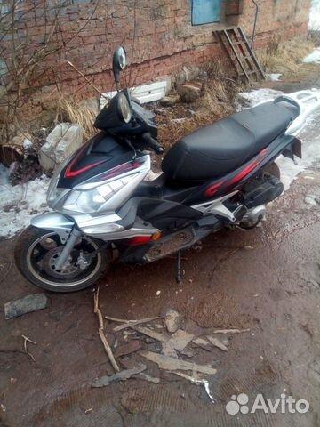 Продам скутер 150 куб 89090546028 купить 1