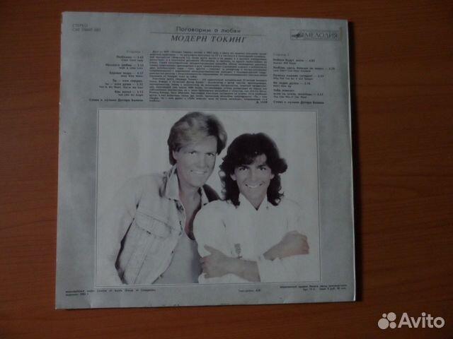 Винил Modern Talking Talk About Love - 1985  купить 2