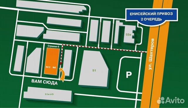 Сардина иваси натуральная 250 гр. юмрф  89232704342 купить 2