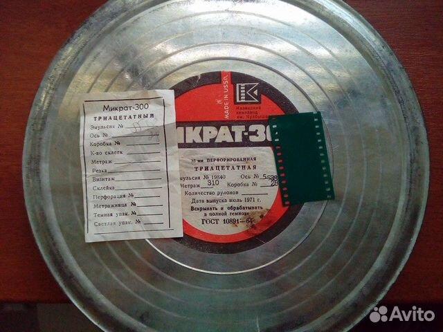 разрешение фотопленки микрат первую очередь предназначены