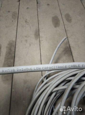Resterna av kabel  köp 1