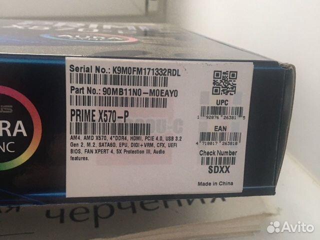 Материнская плата Asus Prime x570-p  89961026112 купить 2