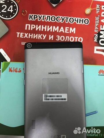 Планшет huawei Mediapad T3 7.0  89144300010 купить 2