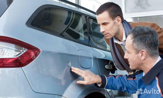 Проверка машины перед покупкой  89803756875 купить 1