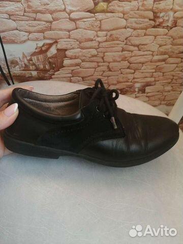 Туфли на мальчика  89144831288 купить 2