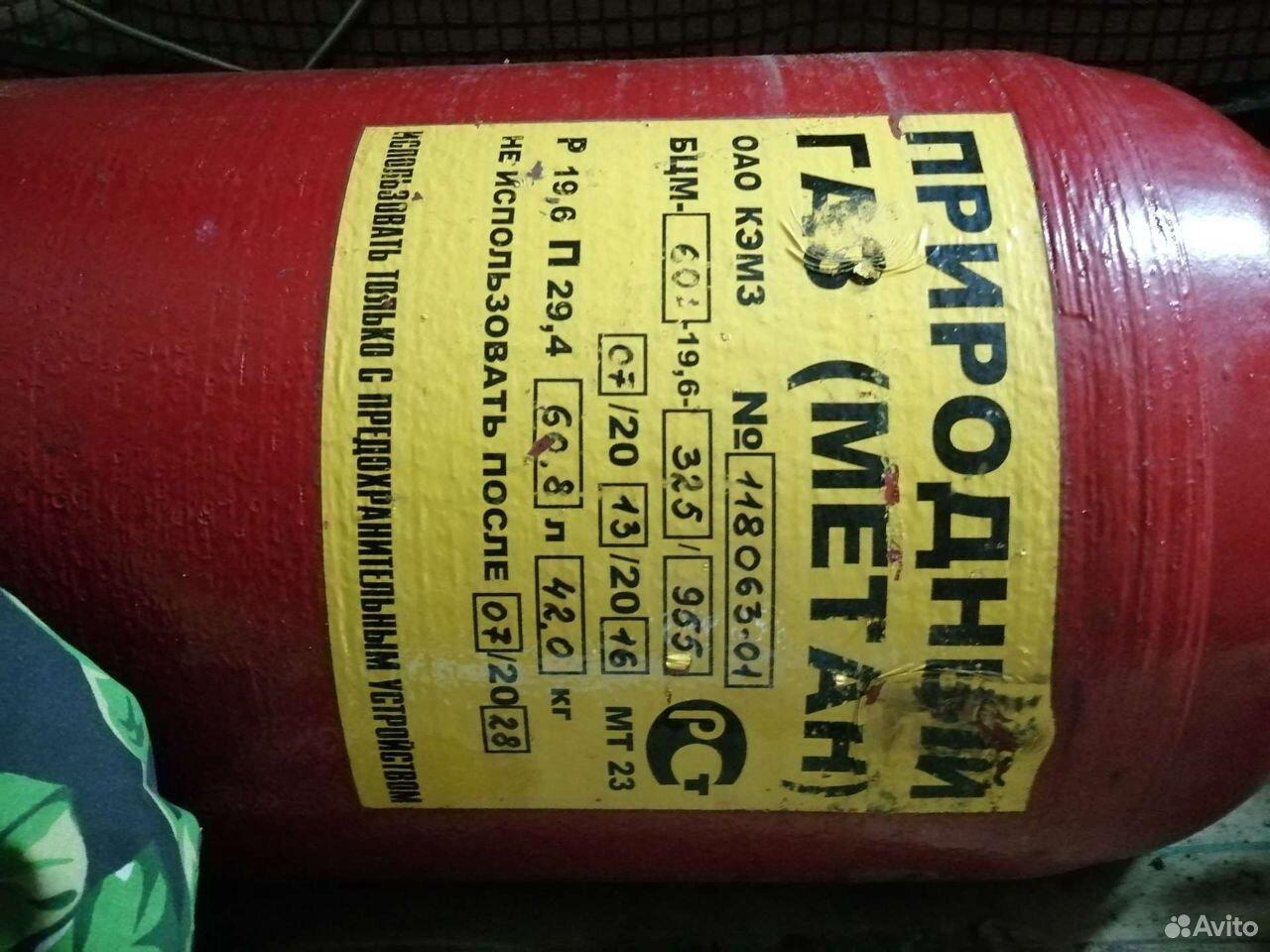 Продам газ метан на авто  89207004076 купить 4