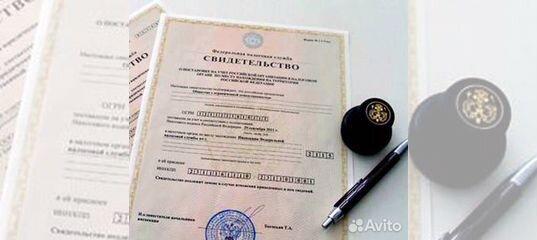 Регистрация ип сокол документы для регистрации ооо бланки