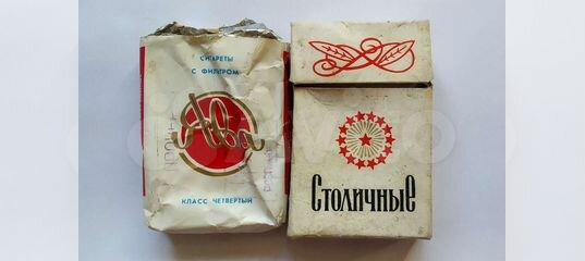 Столичные сигареты купить москва заказать сигареты белорусские