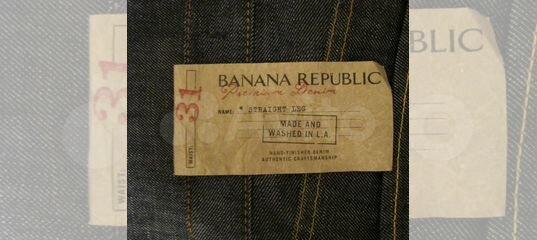 6fa86a378b8 Джинсы Banana Republic original 31 32 купить в Москве на Avito — Объявления  на сайте Авито