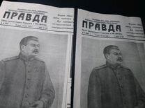 Газета Правда, за 10мая 1945г