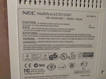 Монитор MultiSync LSD1550v