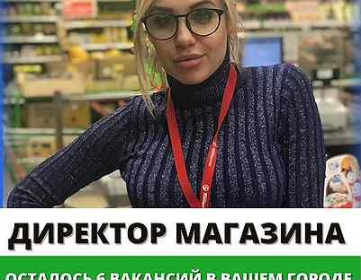 Авито нефтекамск работа для девушек мод симс 4 на работу моделью
