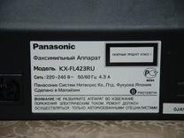 Panasonic KX-FL423RU (факс, копир, телефон)