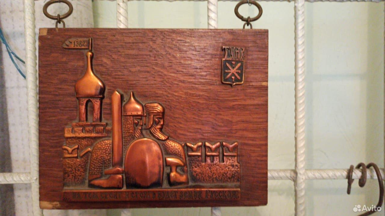 Тульский сувенир. Панно с мечом