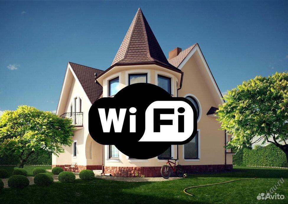Усилитель сигнала. безлимитный интернет за город  89174201999 купить 2