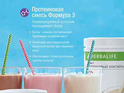 Программа Похудения В Ижевске.