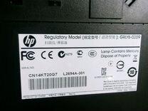 Сканер HP Scanjet G2410