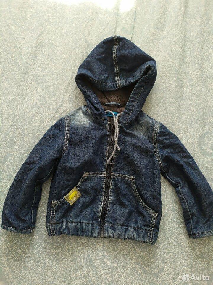 Куртка  89963312980 купить 1