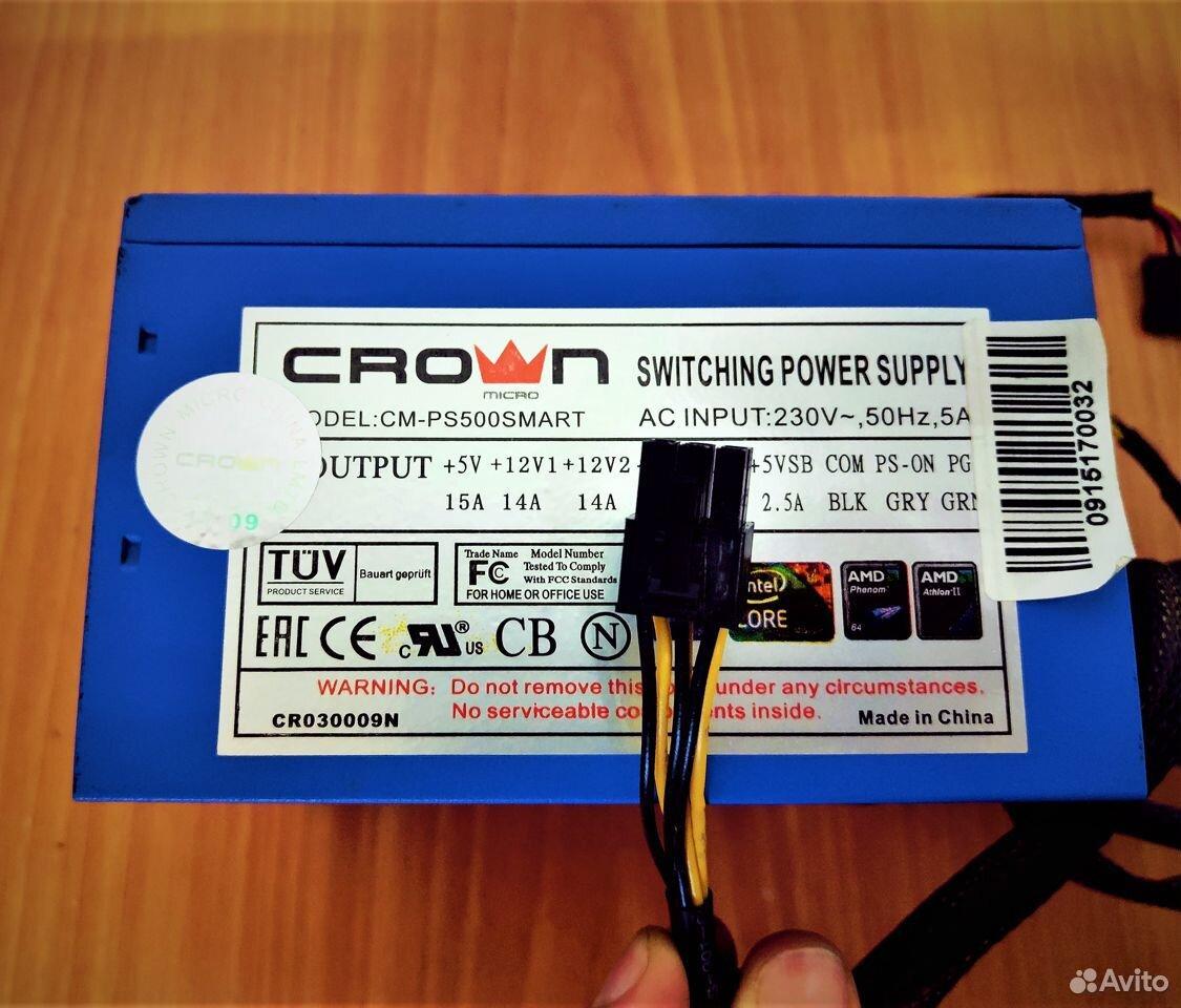 Блок питания 500W Crown CM-PS500smart  89538085333 купить 2