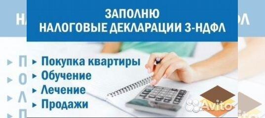 фонды в которые подают документы при регистрации ооо