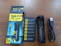 Зарядное устройство Handy C1 Pro Armytek