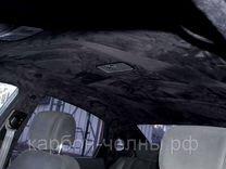 Алькантара самоклеющаяся черная