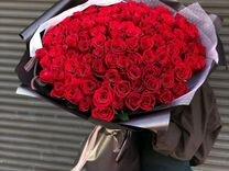 Розы.Букет 101 красная роза Эквадор