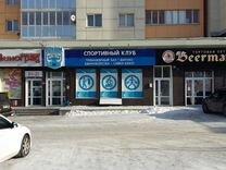 """Спортивный клуб """" city GYM"""""""
