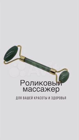 Массажер для лица иркутск вакуумный упаковщик dz купить