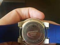 Часы grmontre