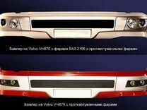 Бампер Volvo VNL 670